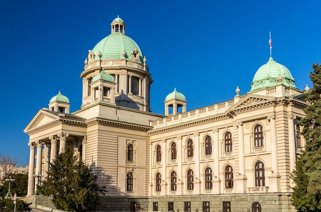 Dom zgromadzenia narodowego serbii w belgradzie