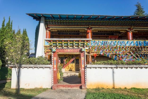 Domy tybetańskie w yunnan w chinach