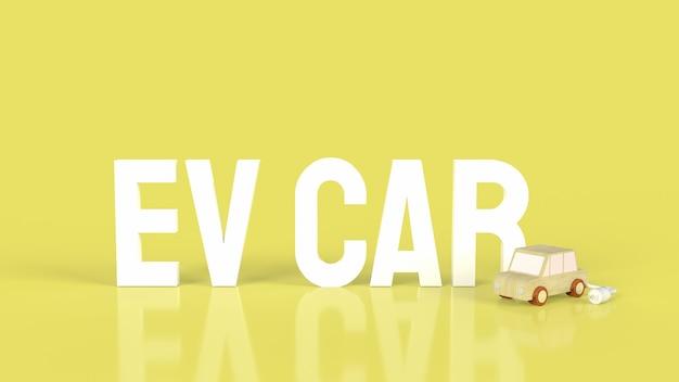 Drewniany samochód i wtyczki zasilania ac do renderowania 3d samochodu elektrycznego lub samochodu ev