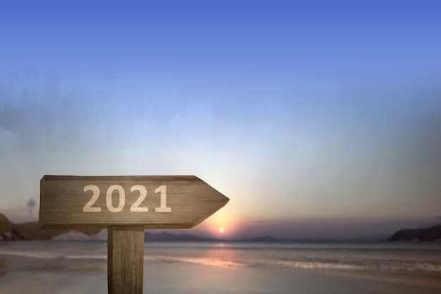 Droga do 2021 roku. szczęśliwego nowego roku 2021