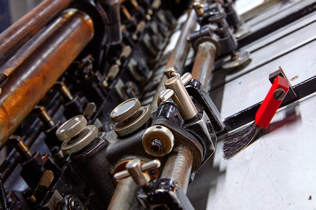 Drukarka litograficzna cylindrycznych maszyn drukarskich