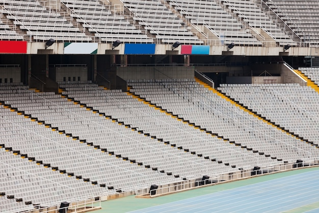 Duży stadion. nikt