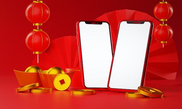 Dwie promocje na chiński nowy rok. renderowanie 3d latarni i chińskiej sztabki złotych monet