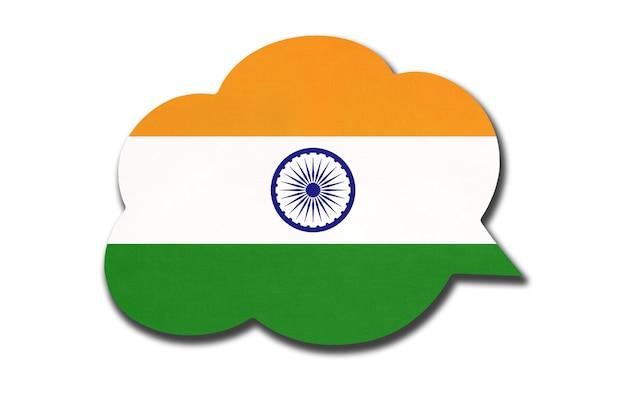 Dymek z indyjską flagą narodową na białym tle