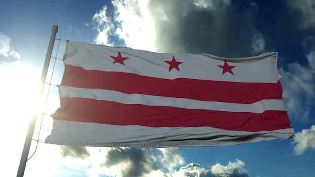 Dystrykt kolumbii usa - waszyngton, dc flaga macha na wietrze w błękitne niebo. renderowanie 3d