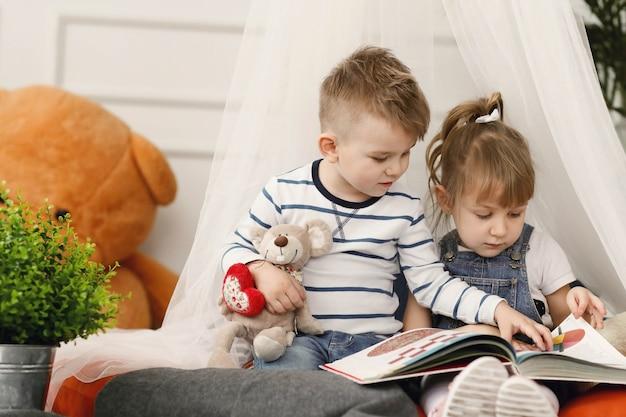 Dzieci lubią wspólnie spędzać czas