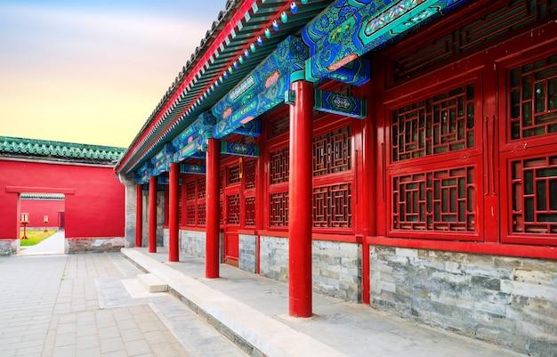 Dziedziniec pekinu w dynastii qing