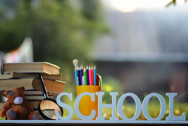 Edukacja z powrotem strona stosu podręczników szkolnych na zewnątrz
