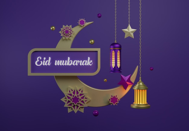 Eid al fitr islamskie pozdrowienie projektowe z tradycyjną latarnią, półksiężycem, tradycyjnym islamskim tłem