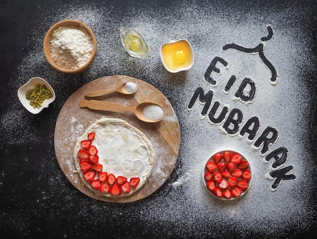 """Eid mubarak - fraza powitalna islamskiego święta """"wesołych świąt"""", pozdrowienia zastrzeżone. ściana kuchni arabskiej"""