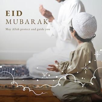 Eid mubarak post w mediach społecznościowych z powitaniem