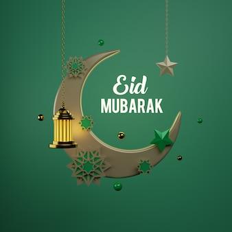 Eid mubarak z półksiężycem, wiszącą latarnią i typografią na baner, plakat, kartkę z życzeniami i kartę z zaproszeniem święte id al fitar