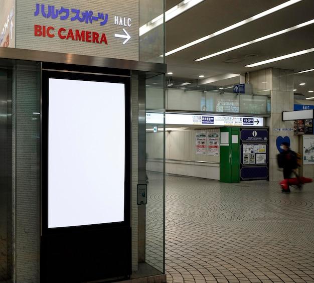 Ekran systemu japońskich pociągów metra z informacjami dla pasażerów