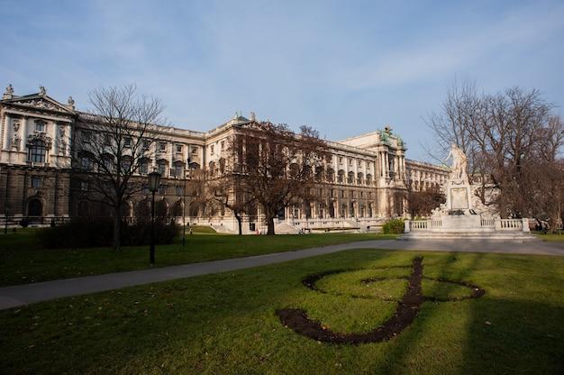 Elementy architektury w austriackiej stolicy, wiedniu