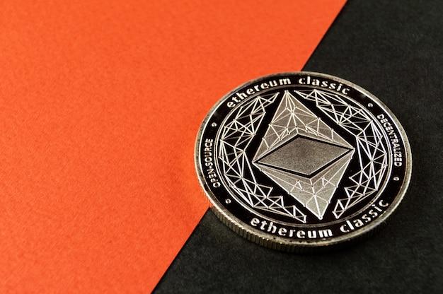 Ethereum classic to nowoczesny sposób wymiany
