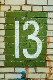 Figura trzynasta na ścianie z białej cegły