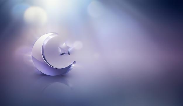 Fioletowy islamski półksiężyc i gwiazda z miękkim jasnym tłem projektu ramadan kareem