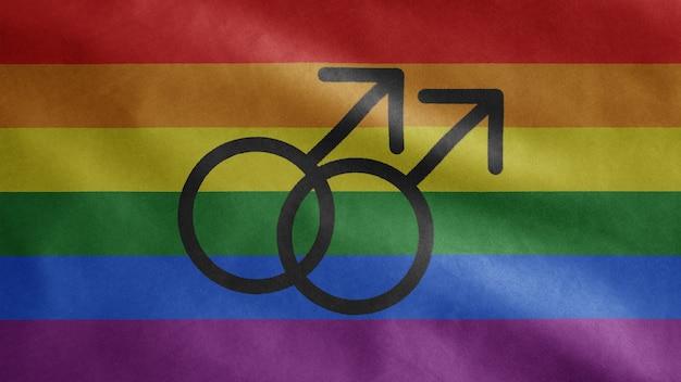 Flaga dumy gejowskiej na wietrze. baner społeczności lgbt dmuchający gładki jedwab. chorąży tekstury tkaniny