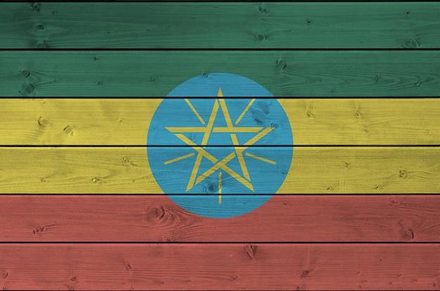 Flaga etiopii przedstawione w jasnych kolorach farb na stare drewniane tła