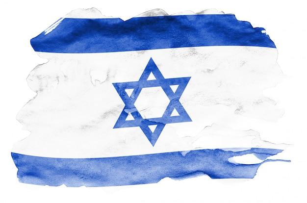 Flaga izraela jest przedstawiona w płynnym stylu akwareli na białym tle