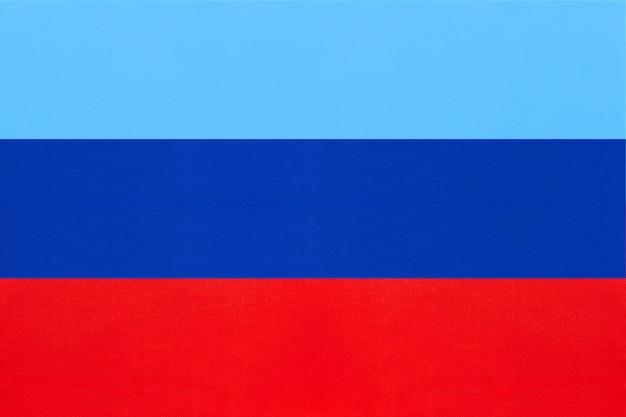 Flaga ługańska republiki ludowej
