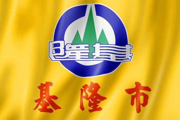 Flaga miasta keelung, chiny macha kolekcja transparentu. ilustracja 3d
