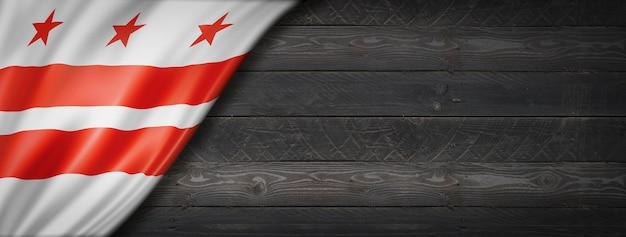 Flaga waszyngtonu, dystrykt kolumbii na transparencie ściany z czarnego drewna, usa. ilustracja 3d