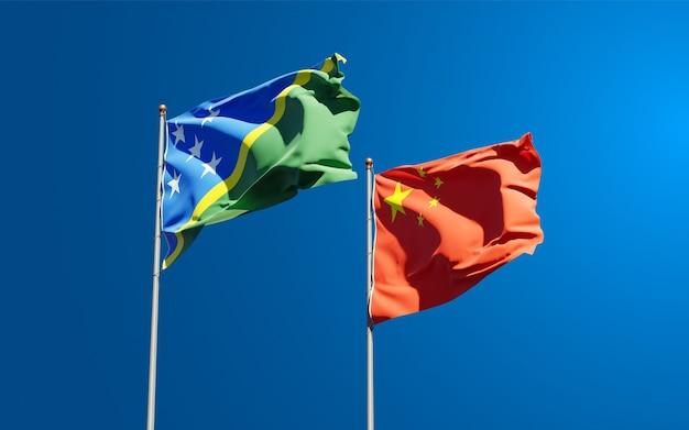Flagi państwowe wysp salomona i chin razem