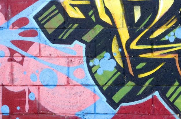 Fragment kolorowych obrazów graffiti na sztuce ulicznej
