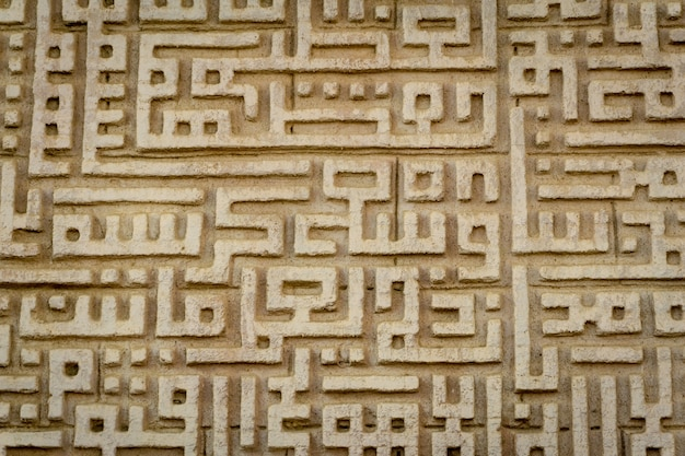 Fragmenty szczegółów dużego meczetu religii islamskiej