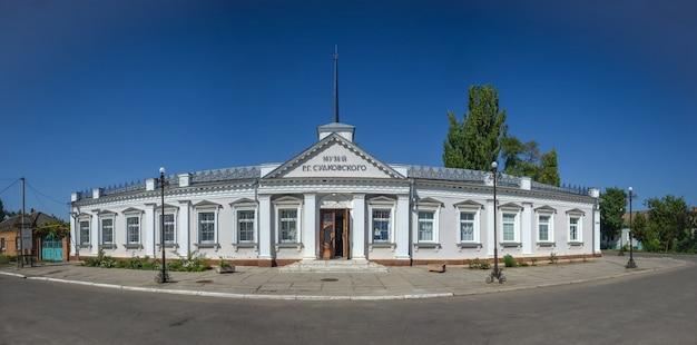 Galeria sudkovsky w ochakov, ukraina