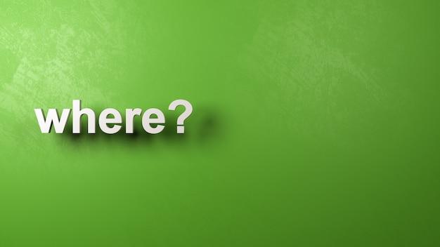 Gdzie pytanie izolowane