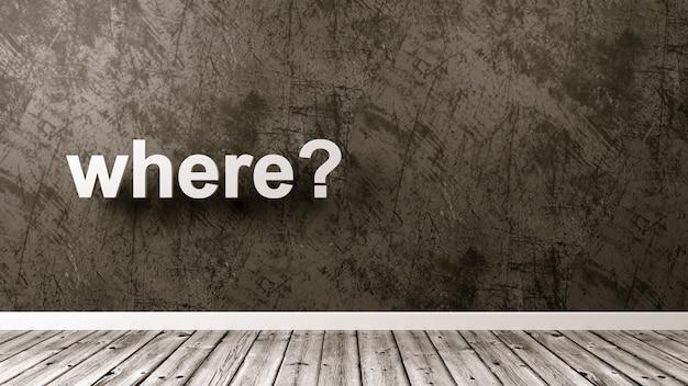 Gdzie pytanie w pokoju