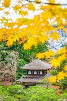 Ginkakuji temple - kyoto, japonia