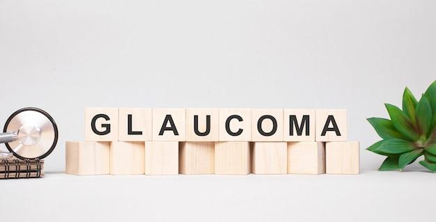 Glaucoma słowo wykonane z koncepcją drewnianych klocków