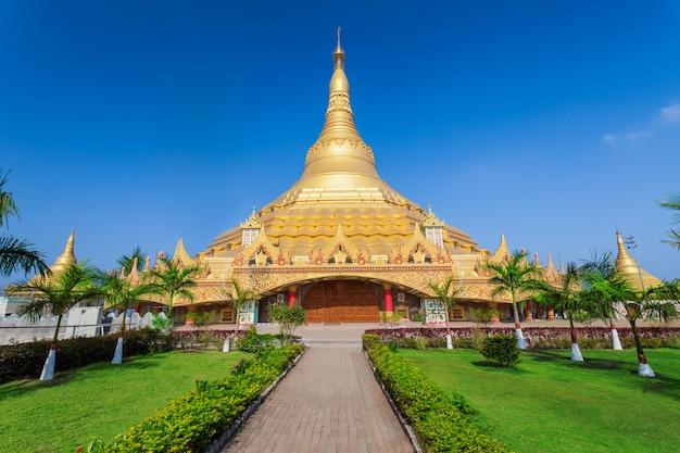 Globalna pagoda vipassana