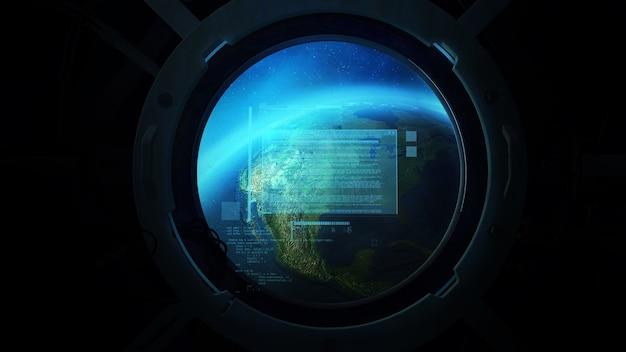 Globus z iluminatora statku kosmicznego