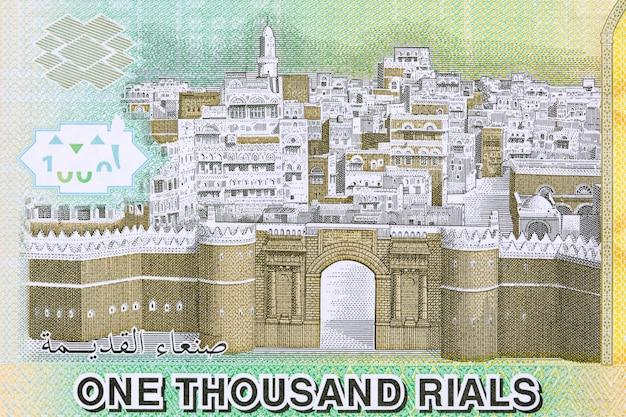 Główna brama sanas bab al yemen z pieniędzy