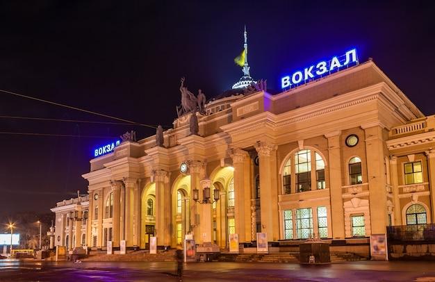 Główny dworzec kolejowy w odessie - ukraina