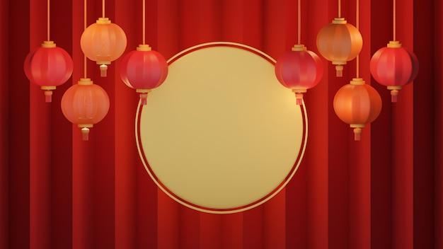 Grafika trójwymiarowa chiński nowy rok w tle. transparent księżycowy nowy rok.