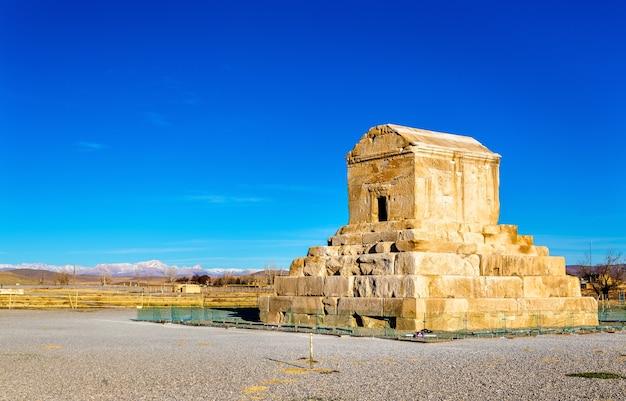 Grobowiec cyrusa wielkiego w pasargadae - iran