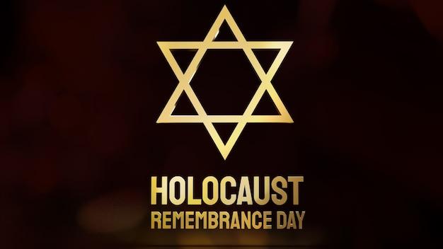 Gwiazda dawida na dzień pamięci o holokauście