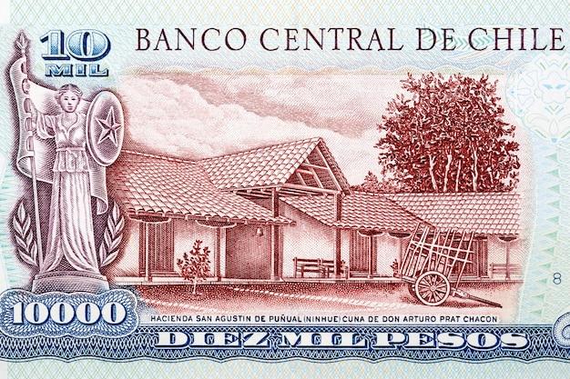Hacienda san augustin de punual cuna od pieniędzy