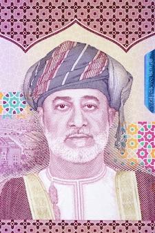 Haitham bin tarik al powiedział portret z omańskiego rial