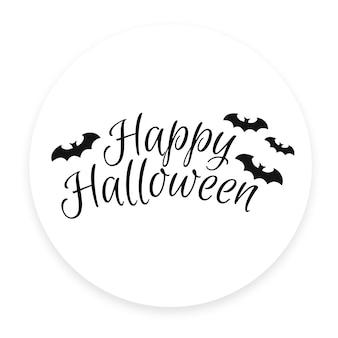 Halloween makieta w kręgu na białym tle, kopia przestrzeń