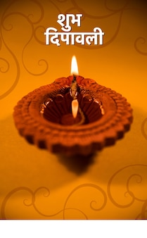 Happy diwali lub happy deepavali kreatywna kartka z życzeniami wykonana przy użyciu zdjęcia diya lub lampy naftowej