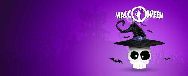 Happy halloween banner. czaszka w kapeluszu czarownicy na fioletowym tle.