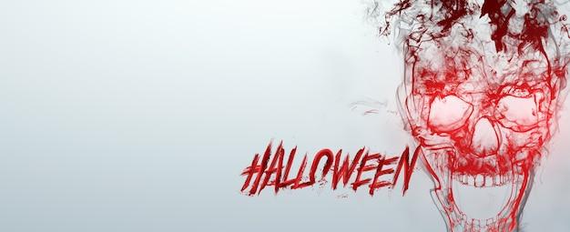 Happy halloween banner. halloweenowy napis na białym tle