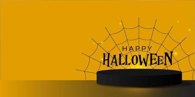 Happy halloween banner lub zaproszenie na przyjęcie połysk tło z podium i pajęczyną