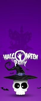 Happy halloween banner. napis halloween party czaszka w kapeluszu czarownicy.